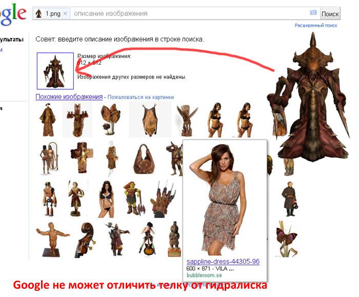 поиск гугл фото
