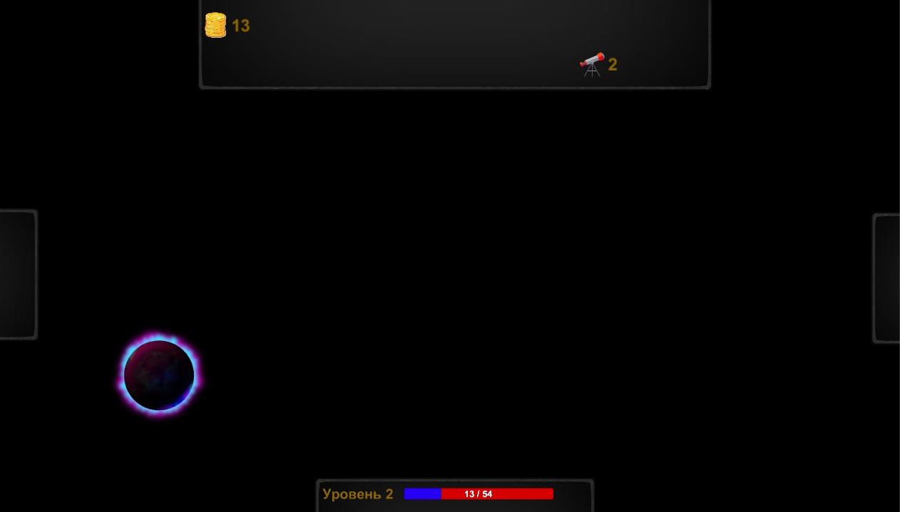 Скриншот Big Bang Clicker первый   Скриншотный субботник. 2018, Ноябрь, 2 неделя