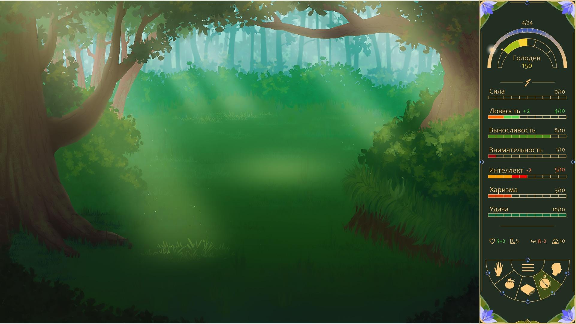 Общий вид интерфейса игры | Продолжается набор в команду для разработки игры «Нирмита»: 2D Survival RPG в стиле Fantasy