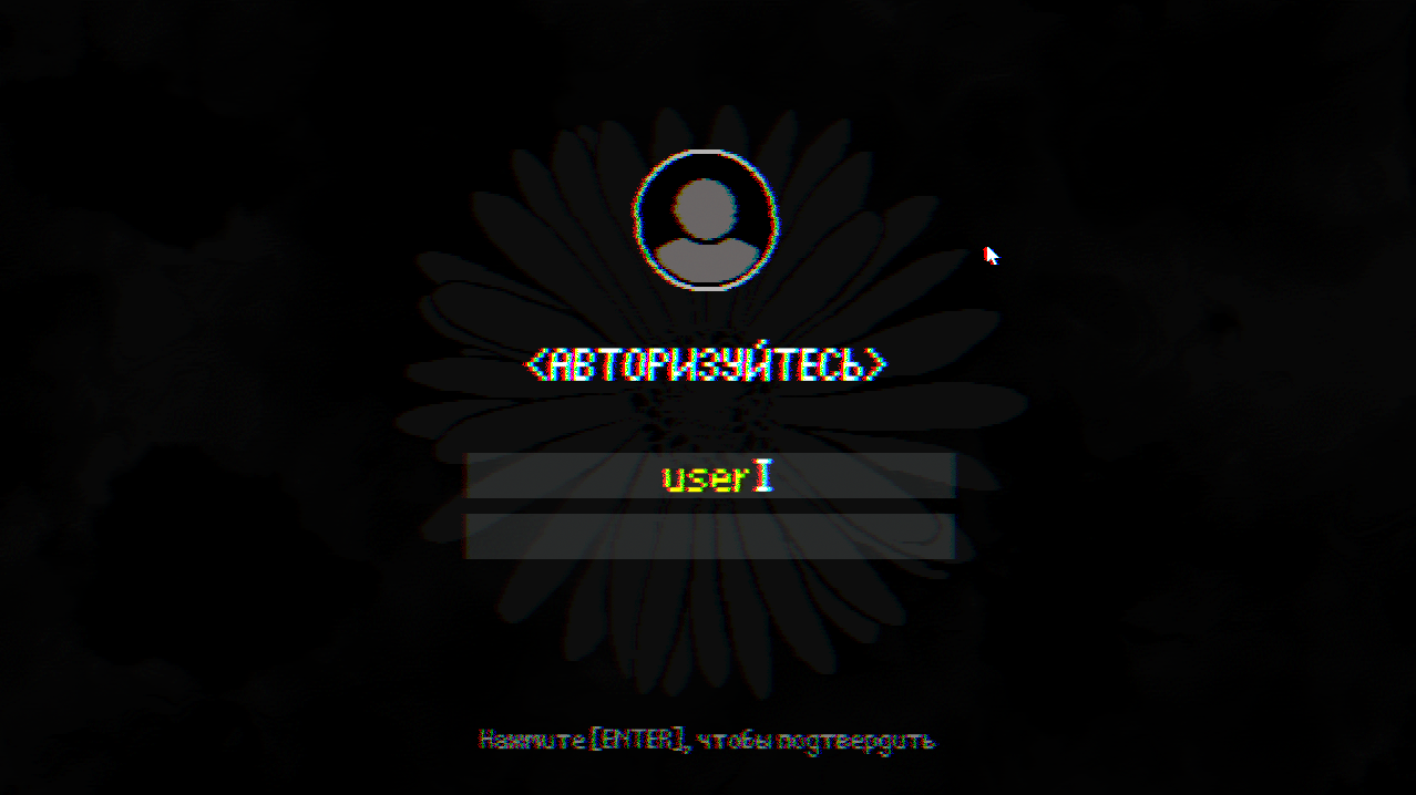 01042021 | ASTRA SYS v.0.0.1.2 [BETA]