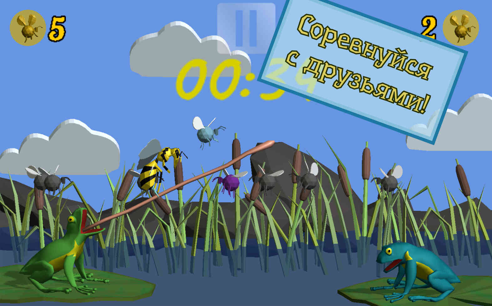 Frog and bees screenshot3 | Лавкрафт, ОЧПБР и Реинкарнация Road Rush | В разработке #105
