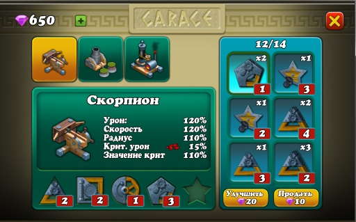garage | Greenlight! Defense of Greece. Зеленый цвет дан!