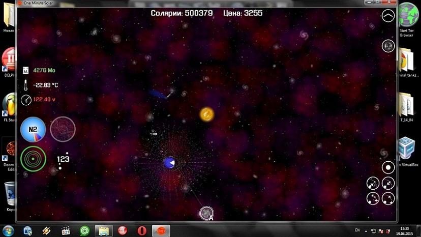 Планета гигант) | One Minute Solar