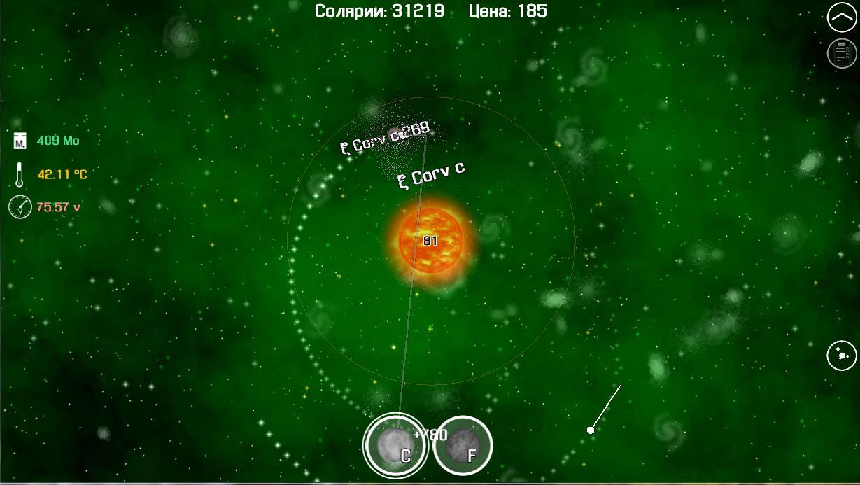 Планета | One Minute Solar