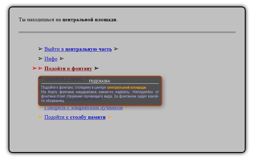 1 | Введение моей браузерки (MMORPG; PHP+HTML; FG) и не только