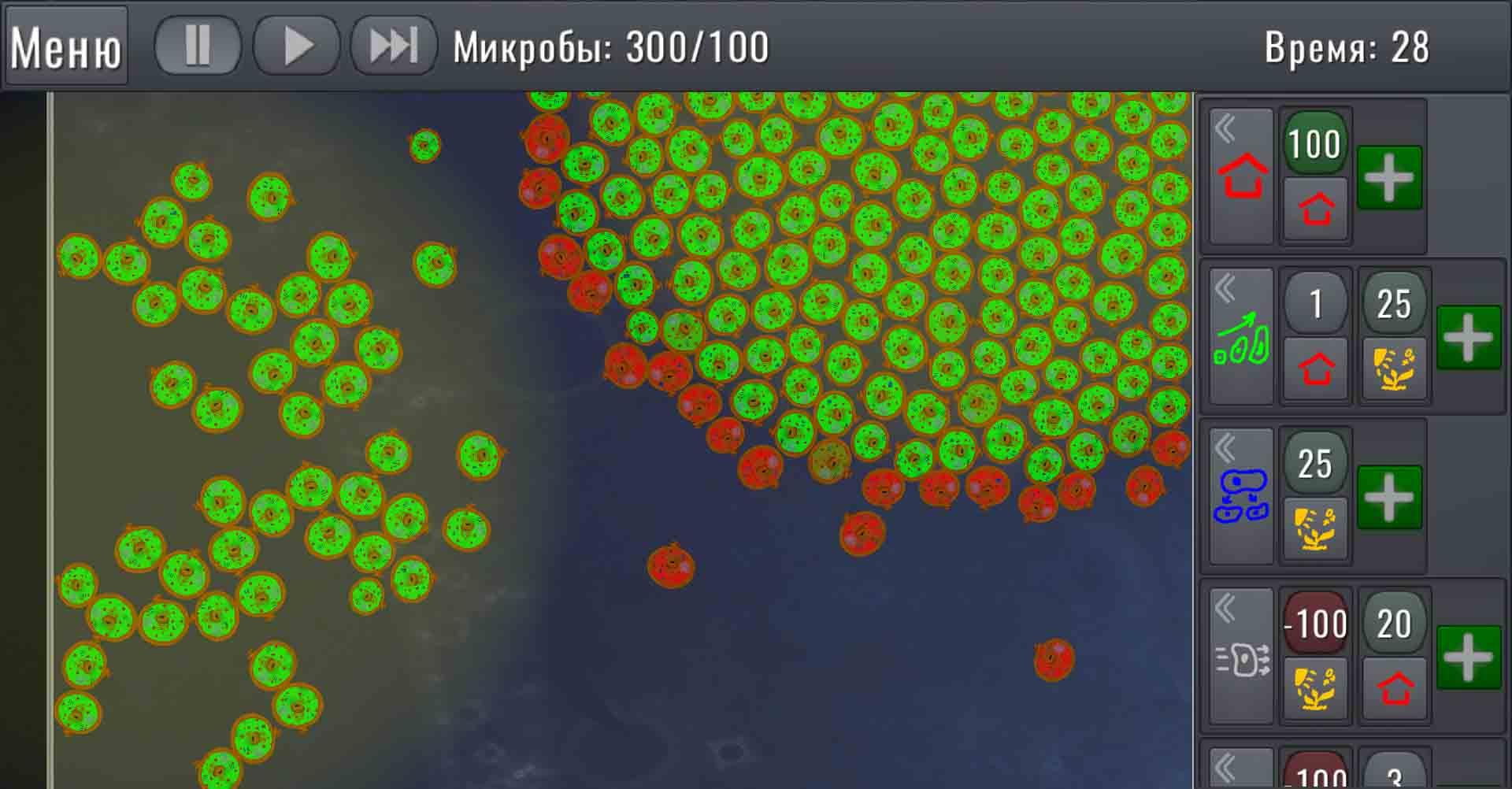 скриншот4 | GeneBox 0.2.0 - генетическая головоломка / программирование биороботов