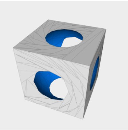 111 | Вставка одной поверхности в другую (многопоточный алгоритм) (комментарии)