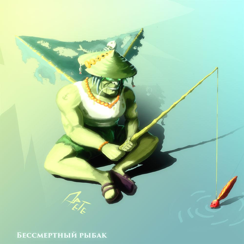 Рыбак | Учимся рисовать, прогресс ли?
