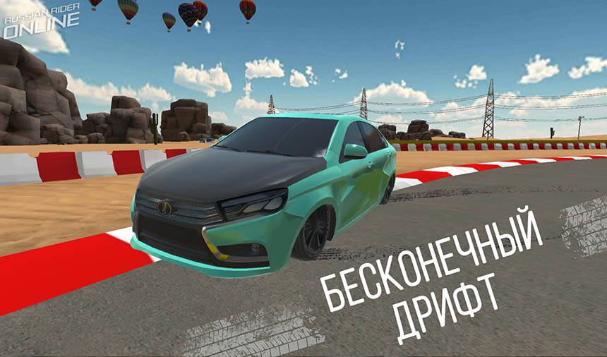 RRO new1   Russian Rider Online (Racing, Multiplayer)