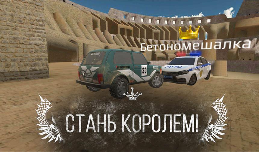 RRO new2   Russian Rider Online (Racing, Multiplayer)