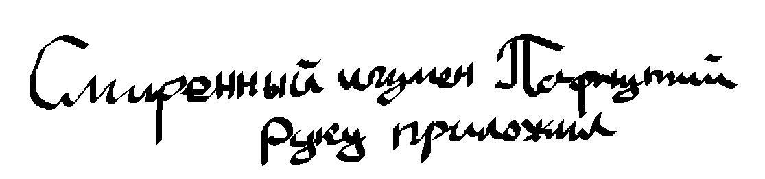 124214 | Каллиграфия