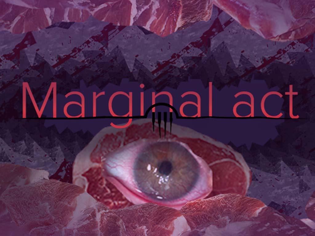 Без имени-1 | Маргинальное действие