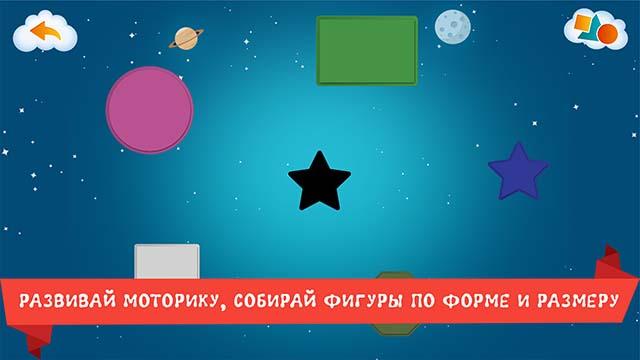6 | Планета знаний (Study planet)