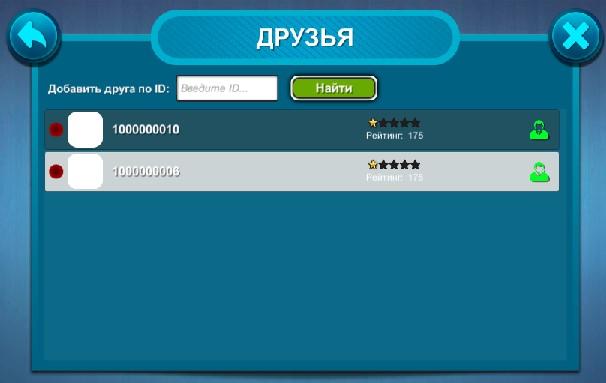 bbb | Срочно ищется дизайнер/художник для доработки GUI