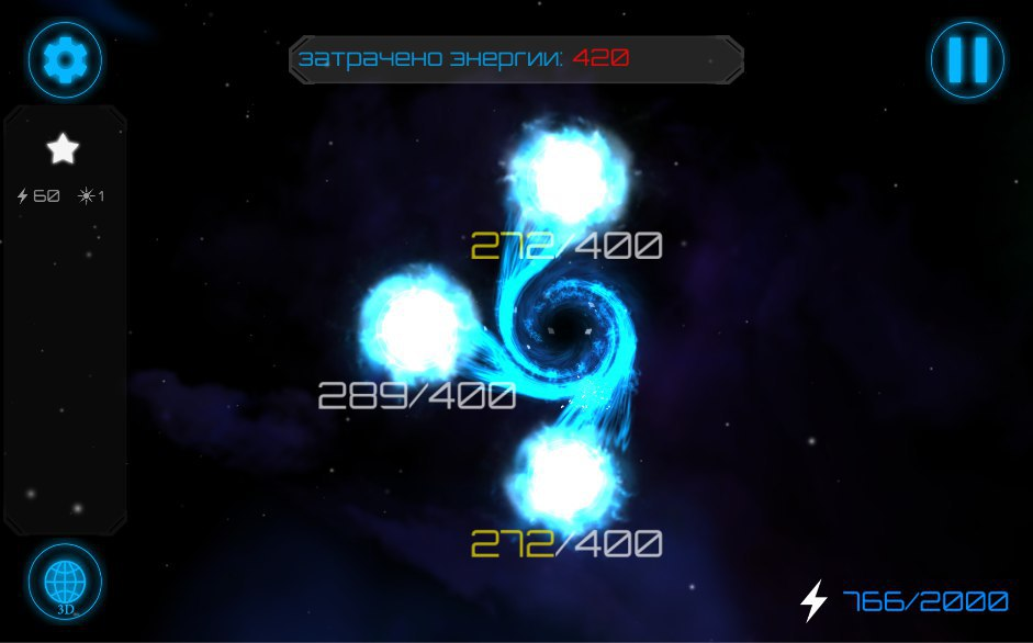 скрин2 | Gravity wars: стратегия с созданием галактик