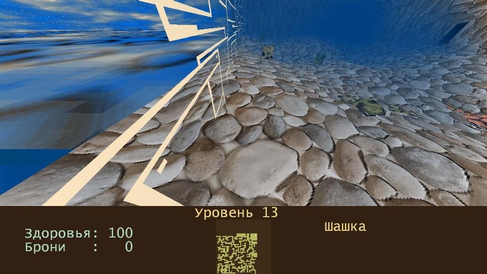 безымянный1 | Волюметрическая фога и пещеры Хулиона.