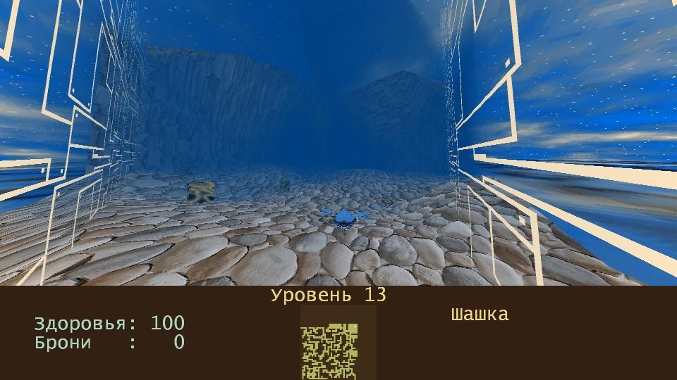безымянный2 | Волюметрическая фога и пещеры Хулиона.