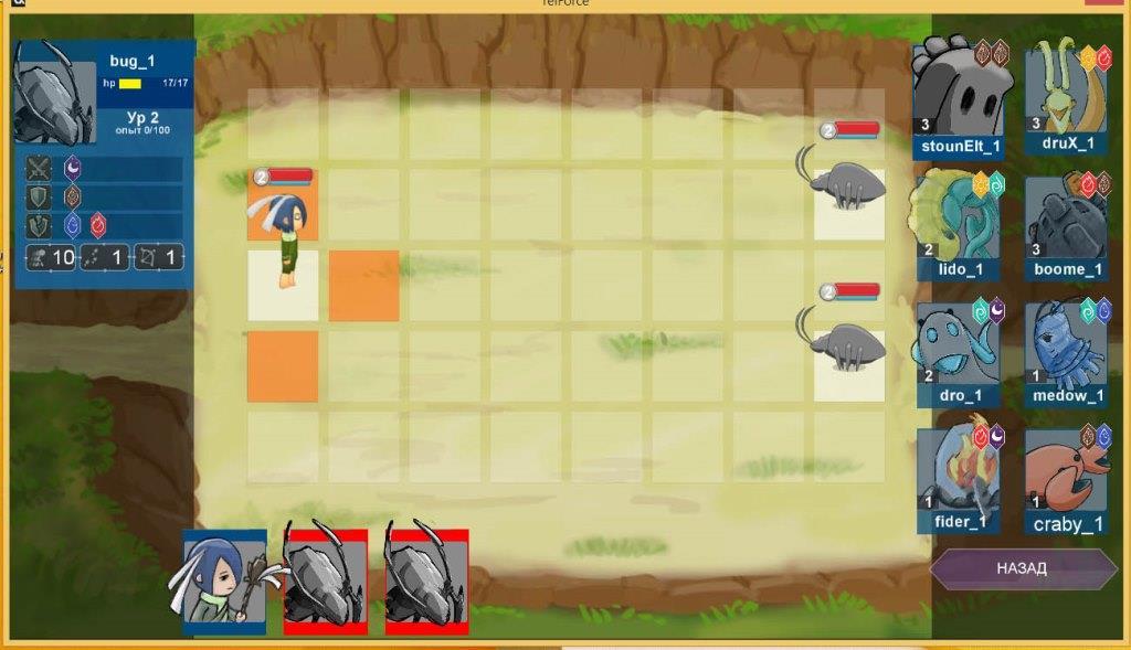 screen_6 | reiFORCE  2d  (пошаговая стратегия)