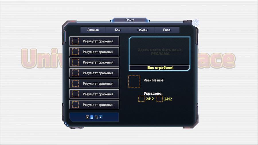 a1 | UX/UI Designer (Дизайнер интерфейсов)