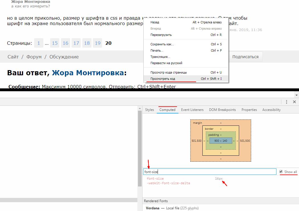 11 | Петиция за возврат к старому дизайну форума gamedev.ru