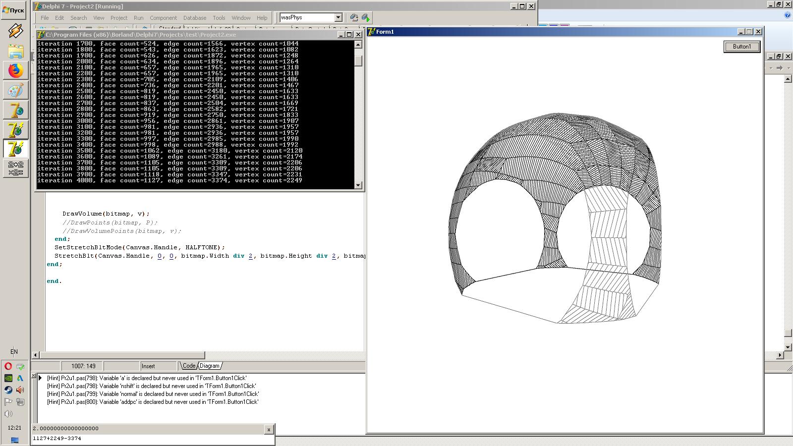 screen | Обрезать многогранник по плоскости.