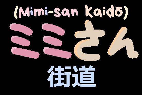 menu | Mimi-San Kaido
