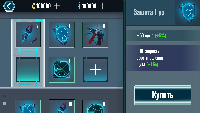 Расходники | Художник по интерфейсам (UI\UX)