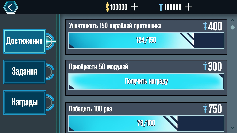 Ачивки | Художник по интерфейсам (UI\UX)