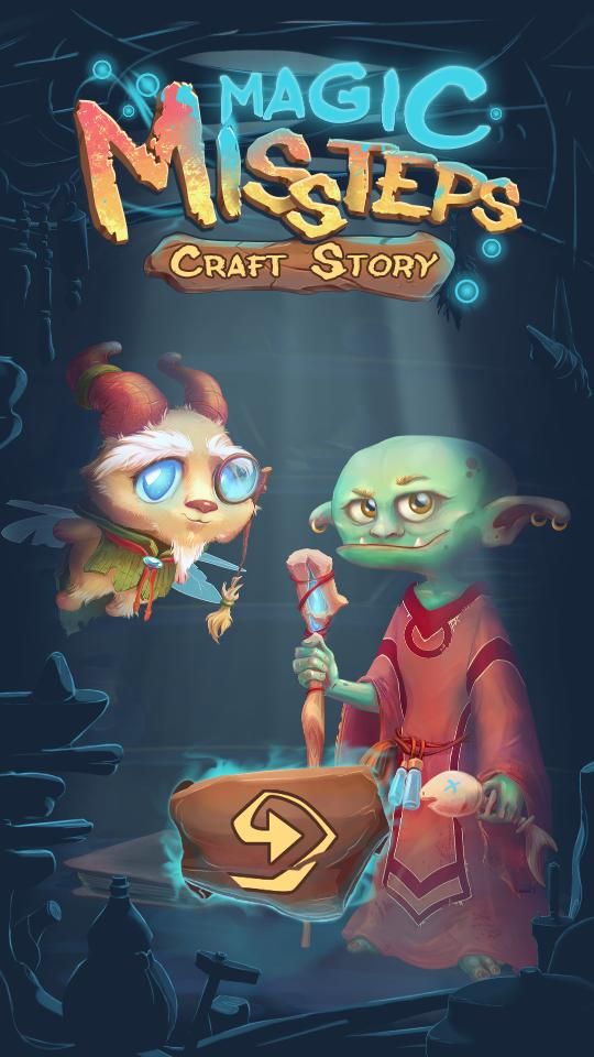 Magic missteps: craft story 1 | Magic missteps: craft story