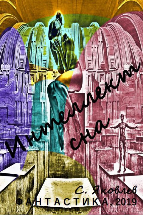 cover_mini | Обложка для книги