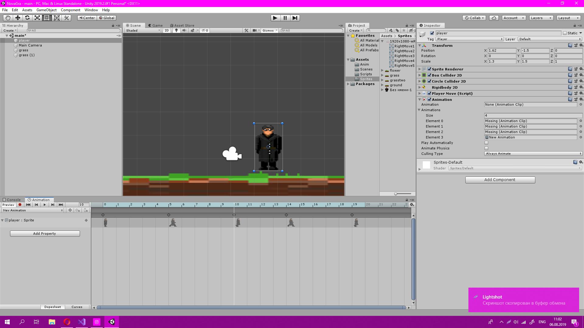 screen | У меня возникла проблема с анимацией в Unity.