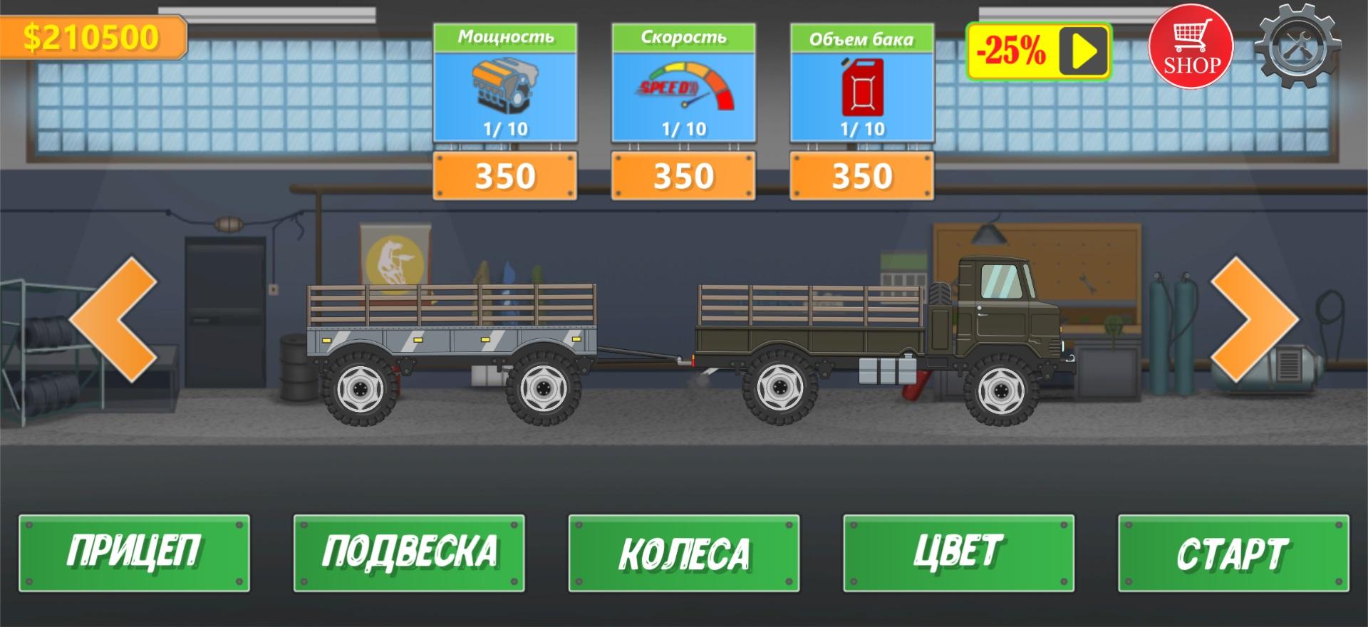 1 | Trucker Real Wheels - игра про грузоперевозки