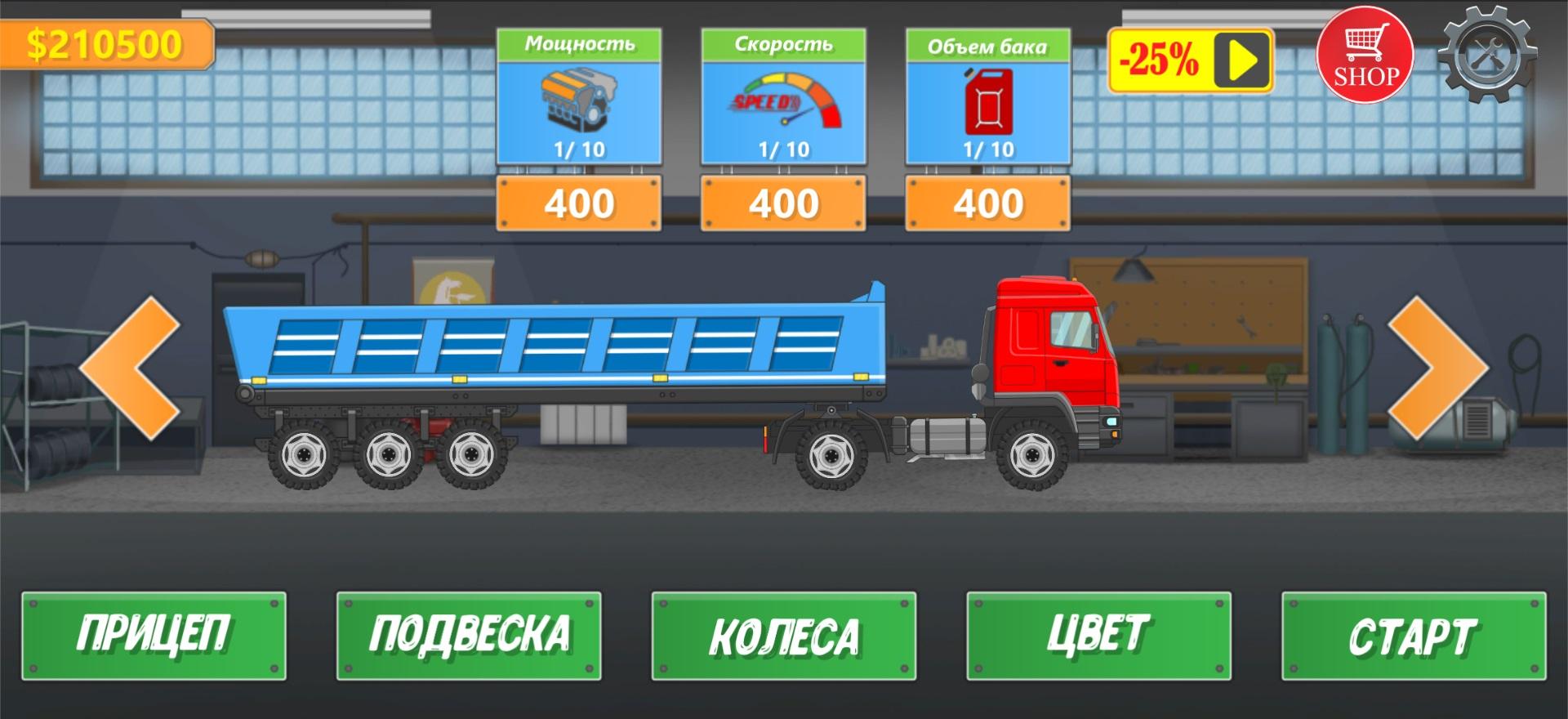 2 | Trucker Real Wheels - игра про грузоперевозки