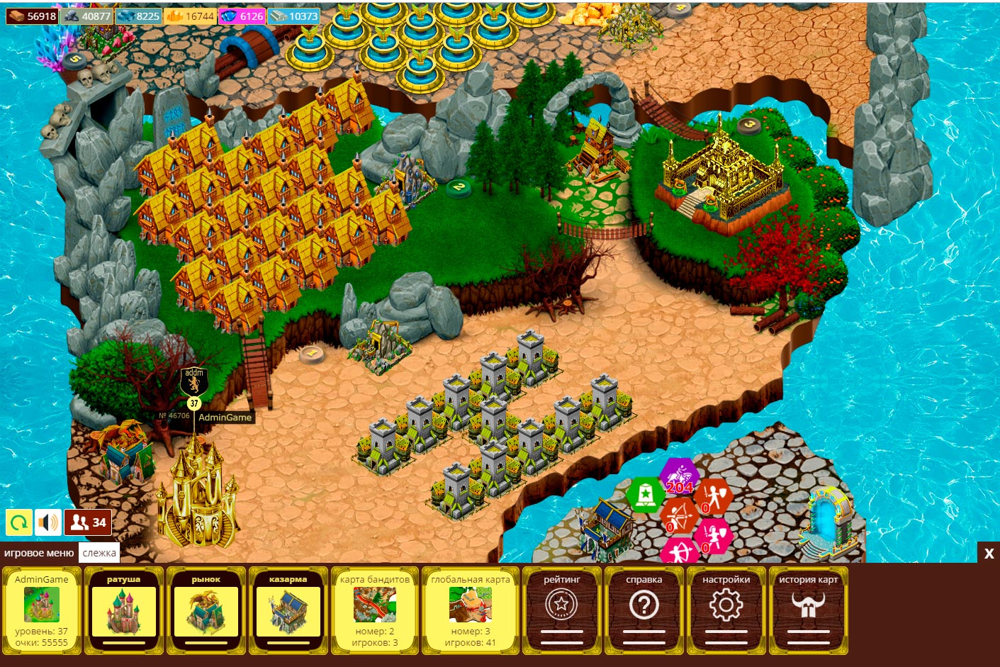 screen-2 | Золотое королевство