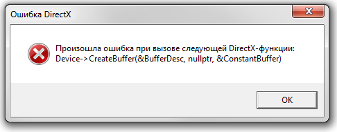 Untitled | Проверка работоспособности Direct3D 11.1 на Windows 7 SP1 x64