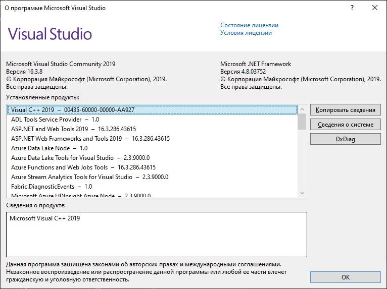 1 | В UE4 не запускается Visual Studio