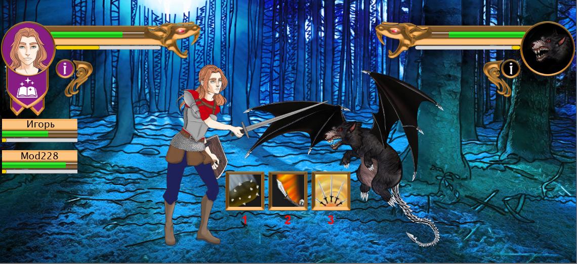 Скриншот 1 | Нибиру, браузерная 2D ММОРПГ по мотивам старых сказок и легенд