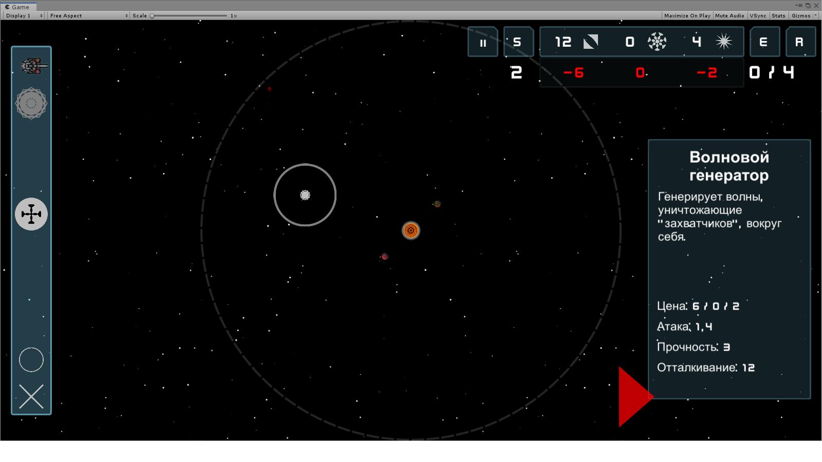 3_1   Black Hole Defense (Tower Defense)