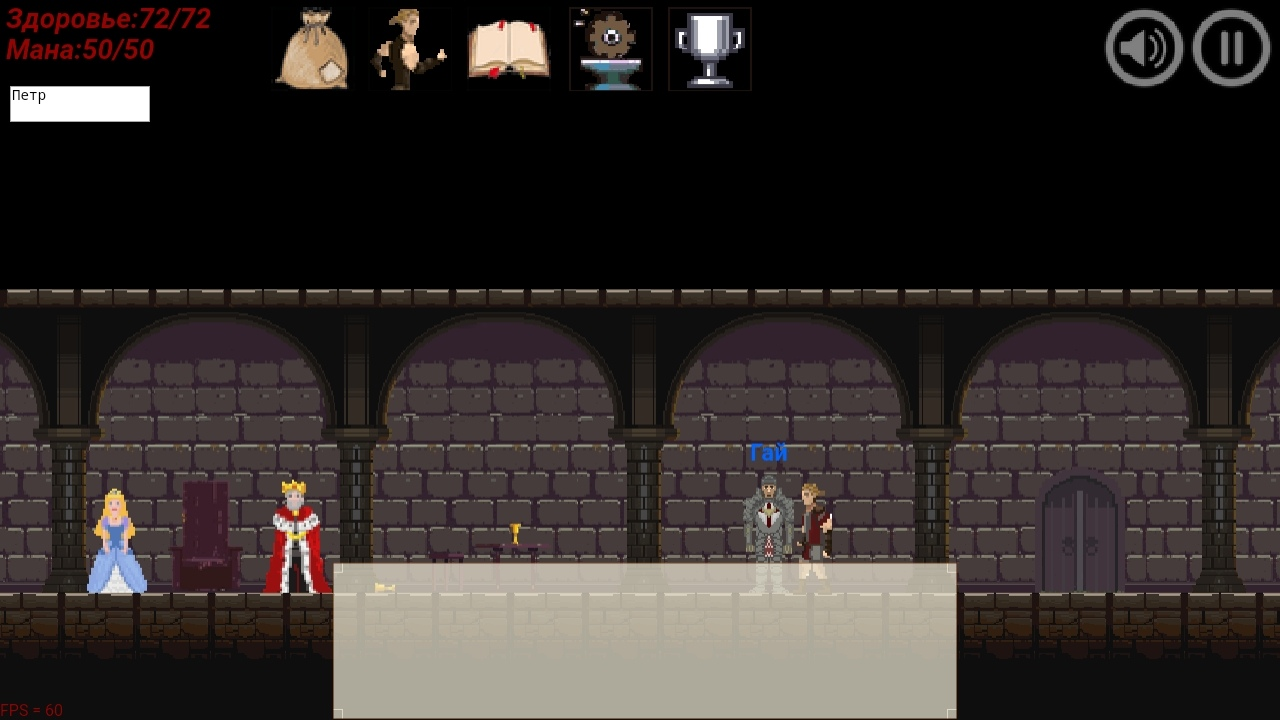 Баг | ArnalliA - RPG platformer