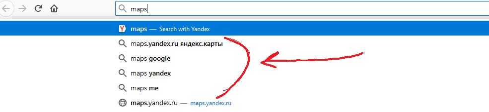 screen | Firefox подсказки в адресной строке