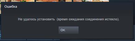 error | [Unity] Rockin' Road [Демо можно скачать в Steam]