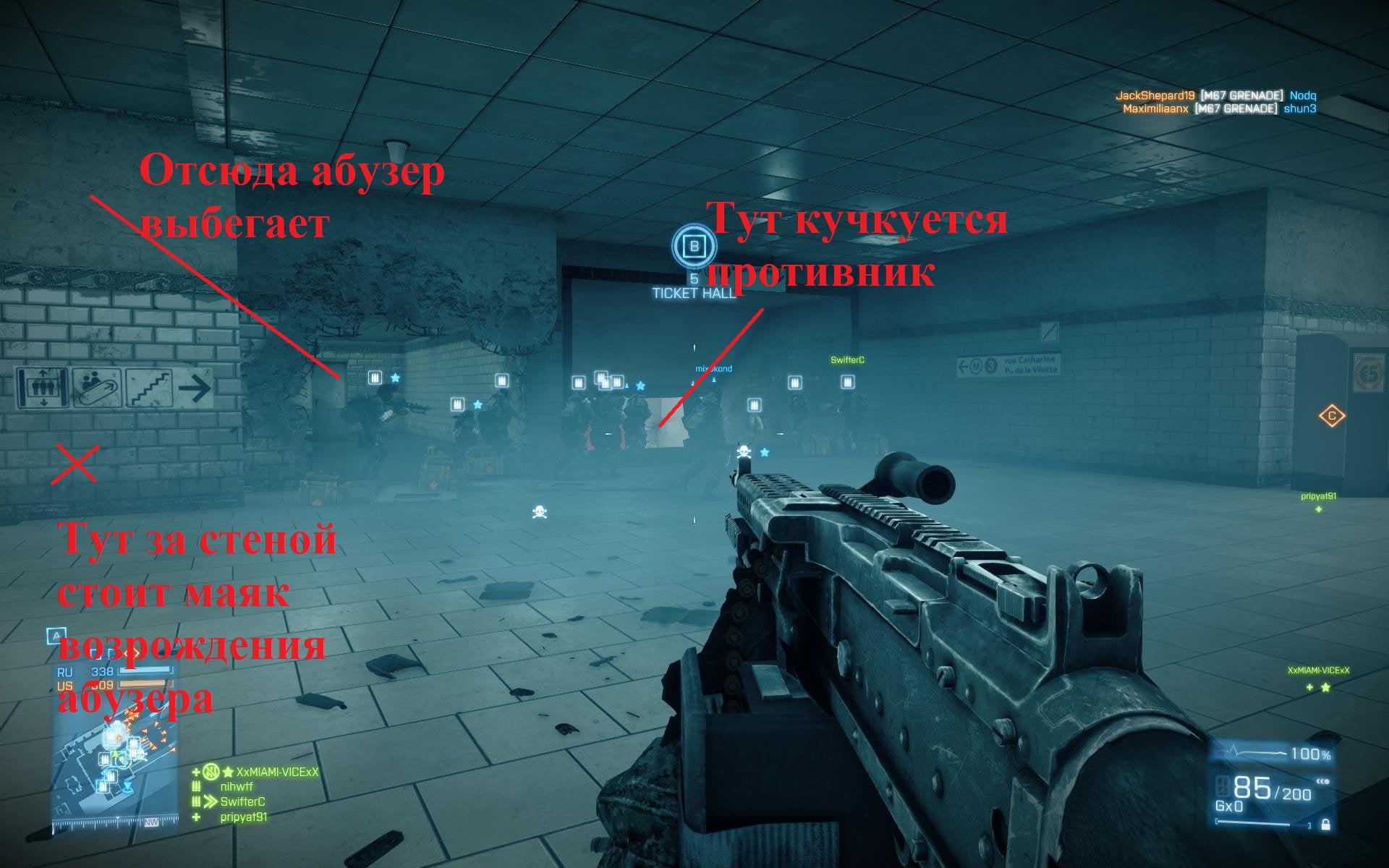 метро | Ошибки геймдизайна. Почему Battlefield-3 — не шедевр.
