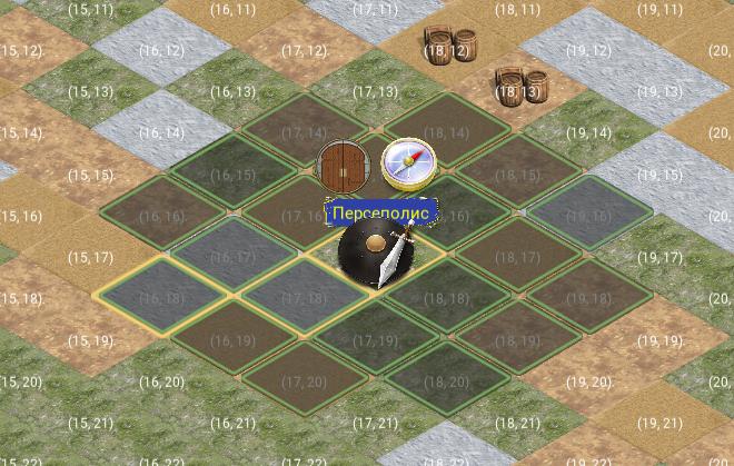 work   Поиск пути на шахматной Iso карте