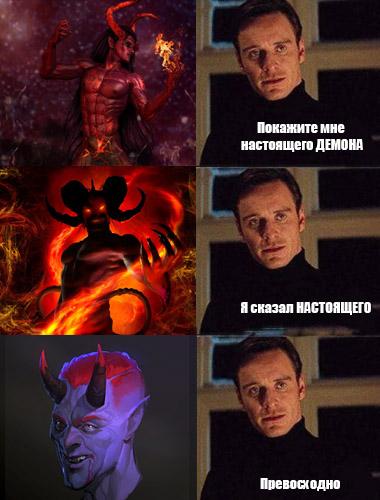 демон | Спидарт, скетчи