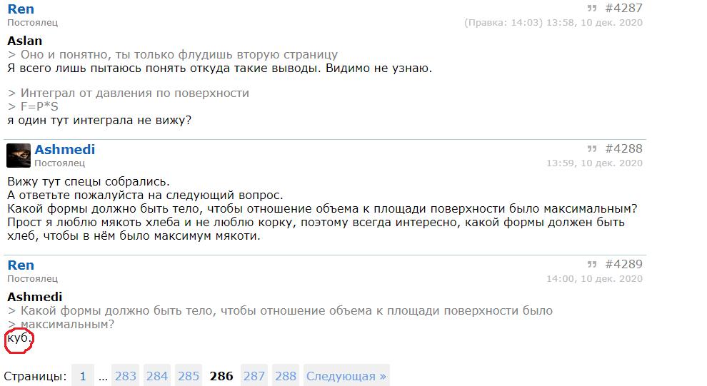 1 | Перлы Форума Gamedev.ru