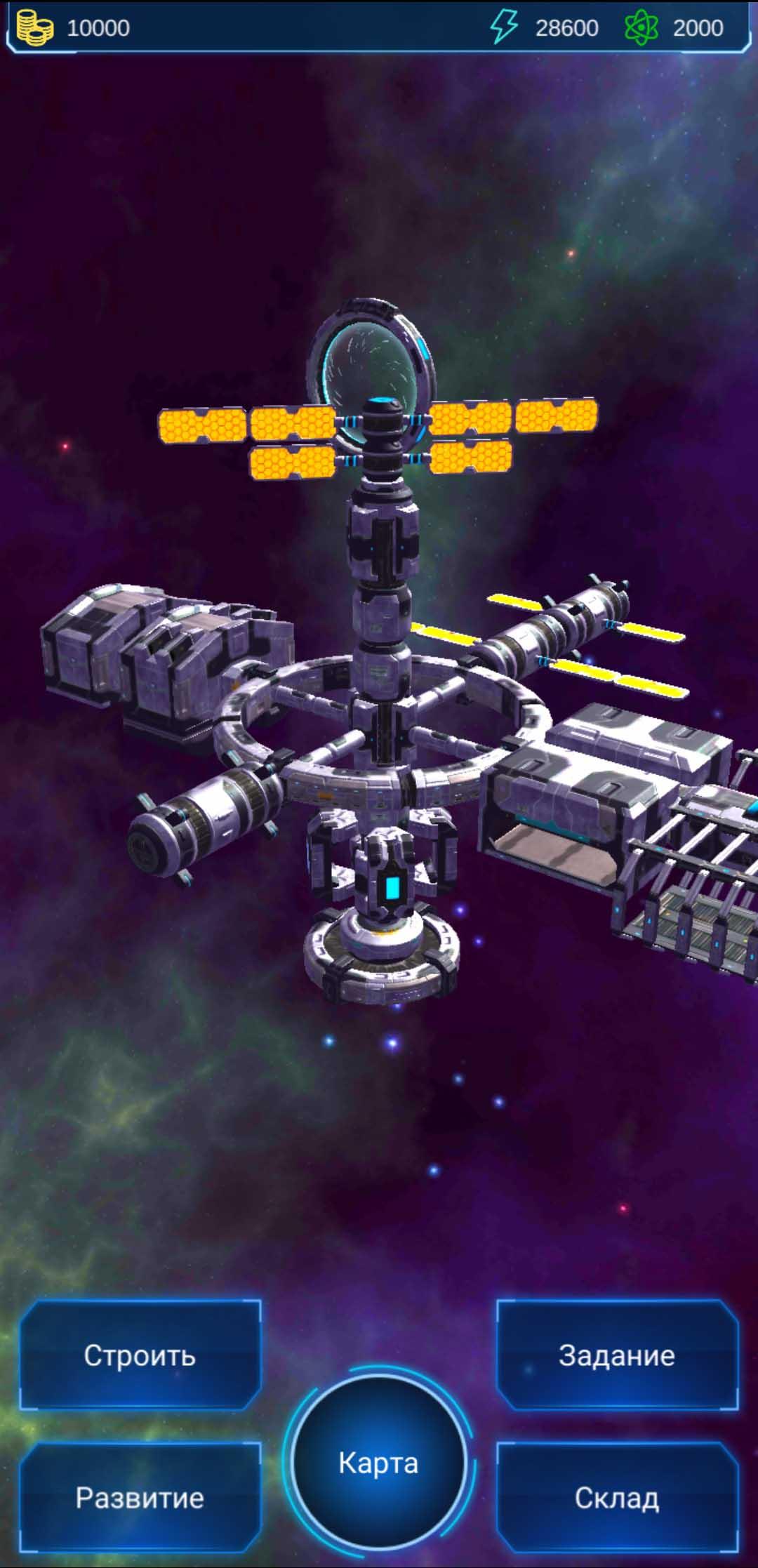 Space miner 1 | Space miner добываем ресурсы из астероидов и строим космическую станцию