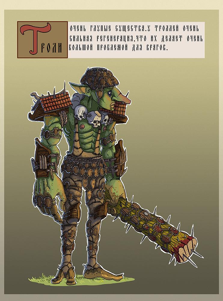 3   2d artist( концепт персонажей, фэнтези, дарк-фэнтези,  хоррор, постапокалипсис.)