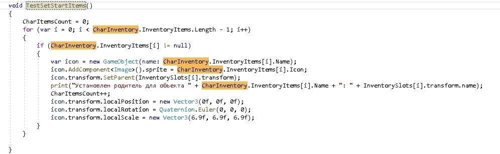 Pic06 | Связь между массивом картинок и массивом объектов, не понимаю как адекватно получать индексы