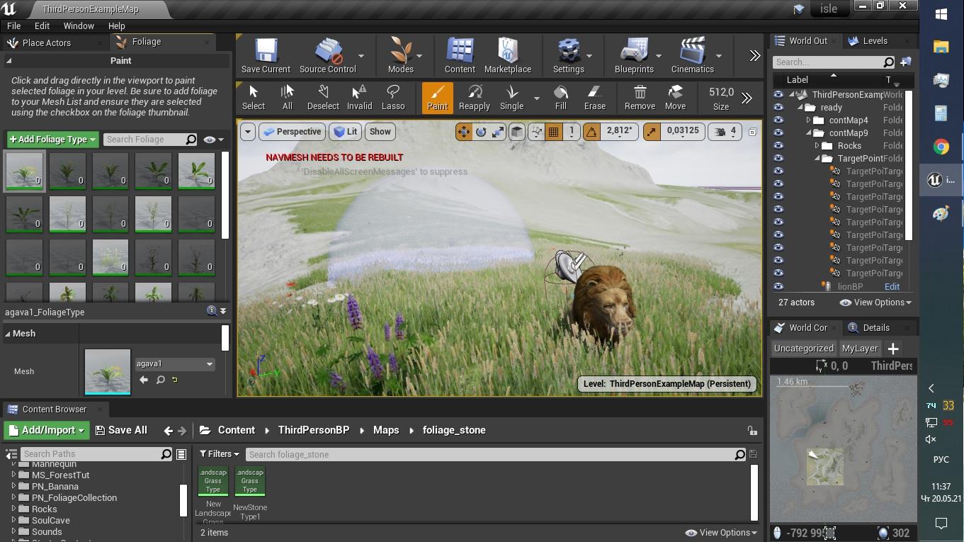 Foliage | Анонсирован апдейт Unreal Engine до версии 4.1