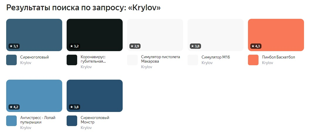 321123   ->>> ЗОНА ТАНКОВ